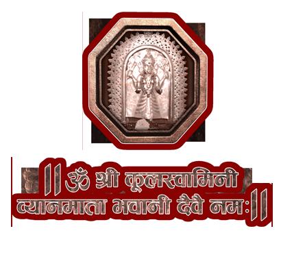 भवानी माता  Logo